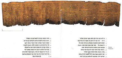 The Psalms Scroll, one of the Dead Sea Scrolls, and its transcription
