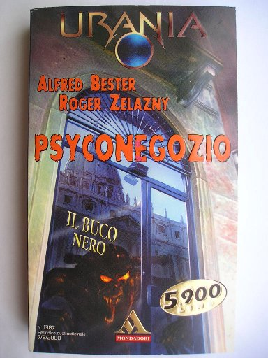 Psychoshop by Alfred Bester and Roger Zelazny