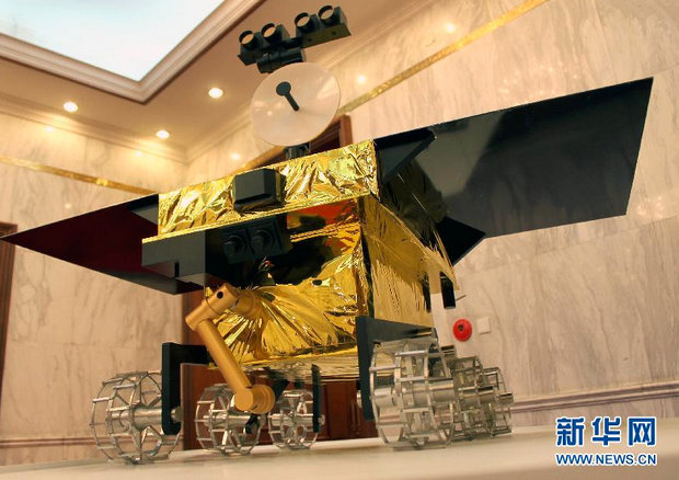 Jade Rabbit lunar rover (Photo courtesy news.cn. All rights reserved)